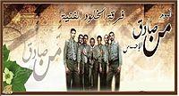 فرقة  الخلود  الفنية اليمن - ألبوم من صادق الإحساس Alklood5