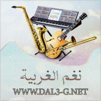 aadl_alkmys_-_abw_alaywn_alasly.mp3