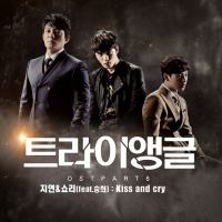 06. Kiss and Cry (Feat. Seung Hee).mp3