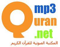 Ahmad Saud - Al-Falaq.mp3