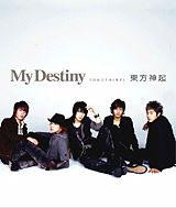 TVXQ - My Destiny.mp3