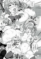 n-hentai.net] Tosh - Harem Time 037 - Download - 4shared - Victor ...
