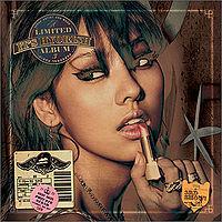 09 Ppalganjadongcha - with Kim Geon Mo.mp3