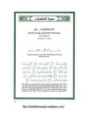 tafsir ibnu katsir surat al 'adiyat.pdf