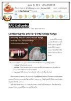 แกะเทป Delivery RPD+ Post insert.pdf