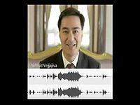 คลิบเสียงมาร์ค 2.flv