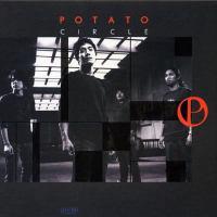 รอ - POTATO Circle .mp3