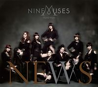 Nine Muses - News.mp3
