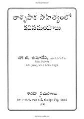 Tallapaka Sahityamulo Kavisamayalu.pdf