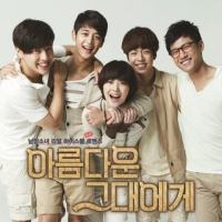 J-Min - Stand Up [To The Beautiful You OST].mp3