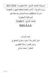 4_5893451392248447280.pdf