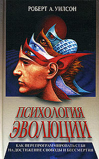Robert Anton Wilson «Психология Эволюции».epub