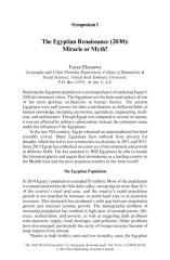 egypt 2030.pdf
