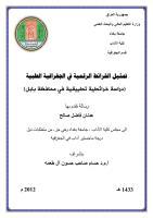 رسالة ماجستير تمثيل الخرائط الرقمية في الجغرافيا الطبية جامعة بغداد.pdf